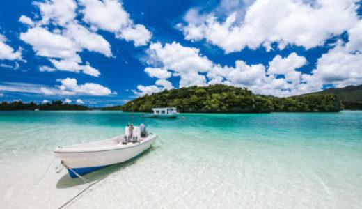沖縄でパパ活しよう!おすすめのパパ活サイトもご紹介しちゃいます。