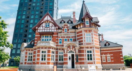 パパ活は福岡県北九州市でもできる!福岡県北九州市のパパ活の実態を調査しおすすめのパパ活サイトもご紹介しちゃいます。