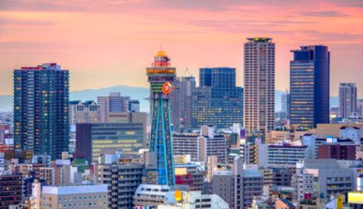 パパ活は新大阪でもできる!新大阪のパパ活の実態を調査しおすすめのパパ活サイトもご紹介しちゃいます。