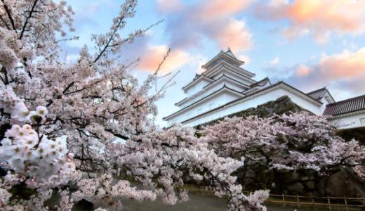 パパ活は福島でできる!福島のパパ活の実態を調査!おすすめのパパ活サイトもご紹介しちゃいます!