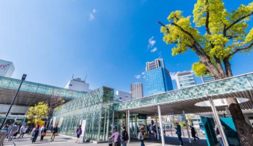 パパ活は神奈川県川崎市でも!パパ活の神奈川県川崎市の実態を調査しました!