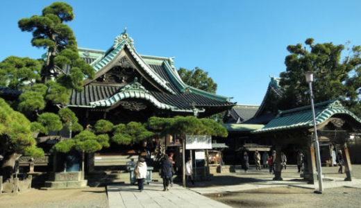 パパ活は東京都葛飾区でもできる!東京都葛飾区のパパ活の実態を調査しおすすめのパパ活サイトもご紹介しちゃいます。