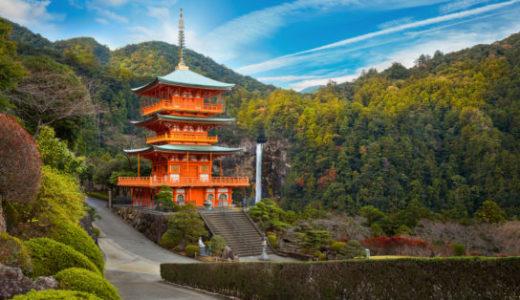 パパ活は和歌山でもできる!和歌山のパパ活の実態を調査しおすすめのパパ活サイトもご紹介しちゃいます。
