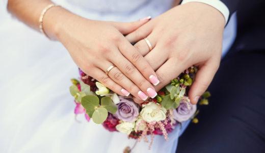 パパと結婚?!パパ活から結婚ってありえるの?