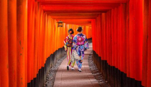 パパ活は京都でも!京都のパパ活の実態を調査しました!