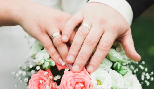 経験者が語る!出会い系アプリで結婚は叶うって本当?