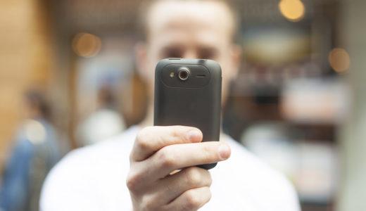 【男性向け】パパ活アプリはプロフィール写真が超重要!撮り方やポイントについて紹介