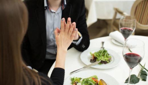 ⭐️中年の世代の婚活にはサイト選びが重要!おすすめの婚活サイト3選⭐️