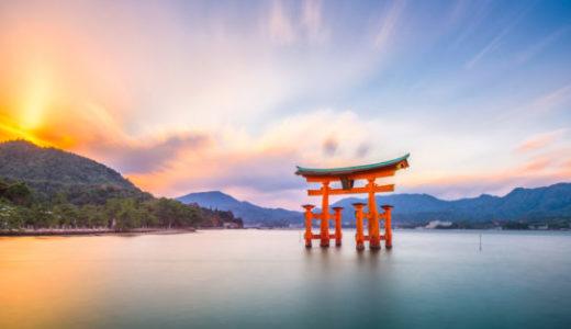 パパ活は広島でもできる!広島のパパ活の実態を調査しおすすめのパパ活サイトもご紹介しちゃいます。