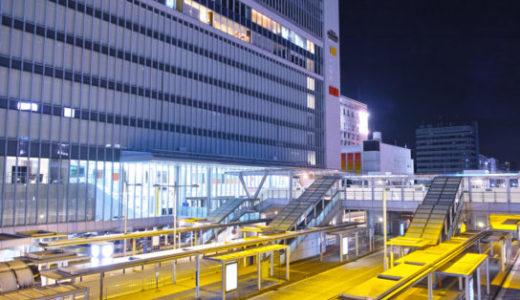 パパ活は新横浜でもできる!新横浜のパパ活の実態を調査しおすすめのパパ活サイトもご紹介しちゃいます。