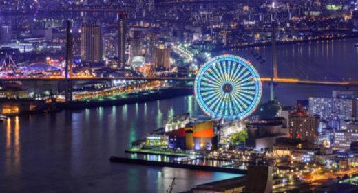 パパ活は大阪府豊中市周辺でもできる!大阪府豊中市周辺のパパ活の実態を調査しおすすめのパパ活サイトもご紹介しちゃいます。
